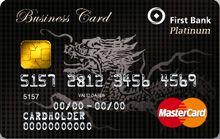 第一銀行 白金商旅卡-master