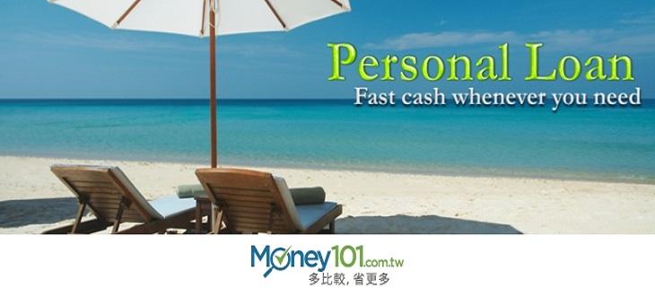 如何快速獲得信貸?你要知道的關鍵密碼